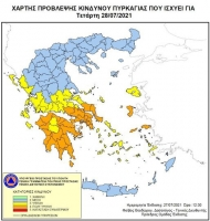 Πολύ υψηλός κίνδυνος πυρκαγιάς και την Τετάρτη 28 Ιουλίου 2021 στις ΠΕ Αχαΐας και Ηλείας