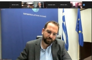 Μέσα στο πρώτο τρίμηνο του 2021 θα δημοσιευθεί το νέο πρόγραμμα ύψους 20 εκατομμυρίων ευρώ - Νεκτάριος Φαρμάκης: «Διαθέτουμε το 11% του ΠΕΠ Δυτικής Ελλάδας για να στηρίξουμε την τοπική επιχειρηματικότητα και κατ' επέκταση την κοινωνία»