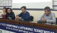 Σήμερα στο Αγρίνιο συνεχίζονται οι ενημερωτικές εκδηλώσεις για τις δράσεις της Εξωστρέφειας και των Δημιουργικών Επιχειρήσεων