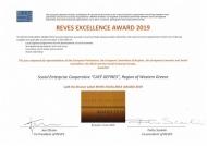 Ευρωπαϊκή διάκριση για την Περιφέρεια Δυτικής Ελλάδας και το «Καφέ Γέφυρες» για τη συνέργειά τους στην Κοινωνική και Αλληλέγγυα Οικονομία