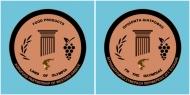 Παρουσιάστηκε το σήμα της Αγροδιατροφικής Σύμπραξης της ΠΔΕ