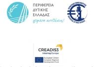 Πρόσκληση στην 3η Συνάντηση Εργασίας (Stakeholder Group Meeting) του έργου CREADIS3