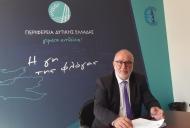 Τον προγραμματισμό προσλήψεων στην Περιφέρεια Δυτικής Ελλάδας ενέκρινε το Περιφερειακό Συμβούλιο