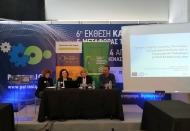 Σε Πάτρα και Αγρίνιο συνεχίζονται οι ενημερωτικές εκδηλώσεις για τις δράσεις της Εξωστρέφειας και των Δημιουργικών Επιχειρήσεων