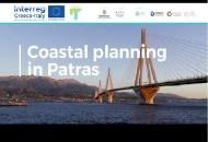 Παράκτιος σχεδιασμός στην Πάτρα - Εκπαιδευτικό βίντεο στο πλαίσιο του Ευρωπαϊκού Προγράμματος «TRITON»