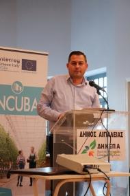 Νέες προοπτικές στον Αγροδιατροφικό κλάδο δημιουργεί η καινοτομία - Εκδήλωση στο Αίγιο στο πλαίσιο του ευρωπαϊκού έργου INCUBA