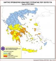 Πολύ υψηλός κίνδυνος πυρκαγιάς την Τρίτη στις ΠΕ Αχαΐας και Ηλείας