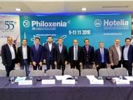 Απ. Κατσιφάρας: Η πολιτική μας στον τομέα του τουρισμού αποφέρει καρπούς – Τιμώμενη περιοχή η Περιφέρεια Δυτικής Ελλάδας στην 34η Φιλοξένια
