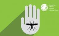 26 έως και 29 Ιουλίου «Ενημερώνομαι, Ρωτώ, Συμμετέχω», Δράσεις πρόληψης για τα κουνούπια στην Πάτρα