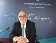 Η Περιφέρεια Δυτικής Ελλάδας στεγάζει άμεσα την ευαίσθητη υπηρεσία Εκπαίδευσης 2ου ΚΕΣΥ Αχαΐας