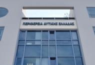 Η Περιφέρεια Δυτικής Ελλάδας μετέχει στο νέο Πρόγραμμα Κοινωφελούς Εργασίας με πρόβλεψη για 343 ωφελούμενους