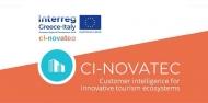 Διαδικτυακά Σεμινάρια (Webinars) για την εκπαίδευση των μελών των Περιφερειακών Δικτύων του ευρωπαϊκού έργου CI-NOVATEC