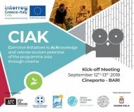 Η Περιφέρεια Δυτικής Ελλάδας προσελκύει τη βιομηχανία του κινηματογράφου μέσω του ευρωπαϊκού έργου CIAK, στο πλαίσιο του προγράμματος ΙNTERREG V-A Ελλάδα-Ιταλία