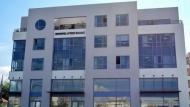 Δεν θα πραγματοποιηθεί η εκδήλωση κοπής πίτας και ανταλλαγής ευχών στην έδρα της Περιφέρειας Δυτικής Ελλάδας