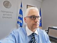 Δεκτή η αίτηση της Περιφέρειας Δυτικής Ελλάδας για το RegHub 2.0