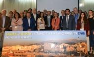 Ομόφωνη επανεκλογή Απ. Κατσιφάρα στην προεδρία της Διαμεσογειακής Επιτροπής της CPMR – «Έχουμε όραμα και στόχο για μια Μεσόγειο της Δημοκρατίας, της Συνεργασίας, της Ευημερίας και της Κοινωνικής Συνοχής»