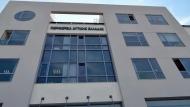 Έκτακτο Δελτίο Επικίνδυνων Καιρικών Φαινομένων – Σε επιφυλακή οι υπηρεσίες της Περιφέρειας Δυτικής Ελλάδας