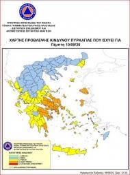 Υψηλός κίνδυνος πυρκαγιάς στη Δυτική Ελλάδα την Πέμπτη 10 Σεπτεμβρίου 2020