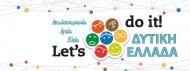 Η Περιφέρεια Δυτικής Ελλάδας στηρίζει για έκτη συνεχή χρονιά το «Let's Do it Greece» - Στις 7 Απριλίου οι δράσεις εθελοντισμού