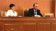 Αιτωλοακαρνανία: Συνάντηση για το συντονισμό εκδηλώσεων για την επέτειο των 200 ετών από την Επανάσταση του 1821