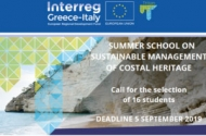 Triton Summer School: Φυλλάδιο και παράταση ημερομηνίας εκδήλωσης ενδιαφέροντος