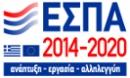 ΠΕΠ ΔΥΤΙΚΗ ΕΛΛΑΔΑ 2014-2020 ΠΡΟΣΚΛΗΣΗ 7.0.0.1_a «Τεχνική Βοήθεια ΕΤΠΑ»