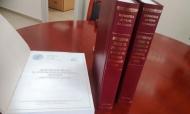 Αύριο η παράδοση στον Πρόεδρο της Βουλής των υπογραφών για την προστασία της οικογενειακής στέγης από την Περιφέρεια