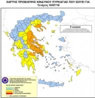 Yψηλός ο κίνδυνος πυρκαγιάς την Τετάρτη 10 Ιουλίου 2019 σε όλη τη Δυτική Ελλάδα