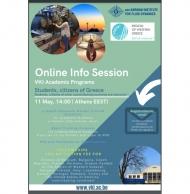 Διαδικτυακή ενημέρωση για τα ακαδημαϊκά προγράμματα του Von Karman Institute