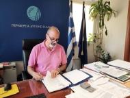 Επιστολή Χ. Μπονάνου σε Υπουργούς Υγείας και Πολιτικής Προστασίας για το εμβολιαστικό κέντρο στο νέο λιμάνι της Πάτρας