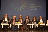 Χτίζοντας τα μελλοντικά Περιφερειακά Συστήματα Επιχειρηματικότητας και Καινοτομίας