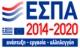 ΠΕΠ ΔΥΤΙΚΗ ΕΛΛΑΔΑ 2014-2020 ΠΡΟΣΚΛΗΣΗ 0510a01 Δράση 10.a.1.1-b: Υποδομές πρωτοβάθμιας και δευτεροβάθμιας εκπαίδευσης. (Έργα των οποίων η υλοποίηση ξεκίνησε στα πλαίσια της προηγούμενης προγραμματικής περιόδου)