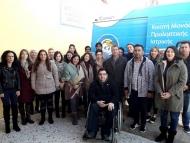 Περιφέρεια: Προληπτικοί Οφθαλμολογικοί Έλεγχοι σε 1.595 μαθητές της Δυτικής Ελλάδας