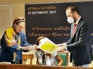 Ανασύσταση των ελαιώνων στον Δήμο Αρχαίας Ολυμπίας από το ίδρυμα Arete Fund των ΗΠΑ και το Ελληνοαμερικανικό Επιμελητήριο