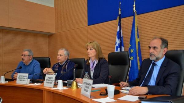 Αποτέλεσμα εικόνας για Συνεδριάζει την ερχόμενη Πέμπτη το Περιφερειακό Συμβούλιο Δυτικής Ελλάδα pde