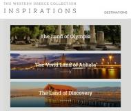 Βράβευση της Περιφέρειας Δυτικής Ελλάδας από τον ΕΟΤ - Η Πάτρα Ευρωπαϊκός Προορισμός Αριστείας