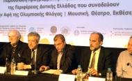 Απ. Κατσιφάρας: Ορόσημο για τον Παγκόσμιο Αθλητισμό και Πολιτισμό η Αφή της Ολυμπιακής Φλόγας στην Αρχαία Ολυμπία – Το πρόγραμμα των εκδηλώσεων