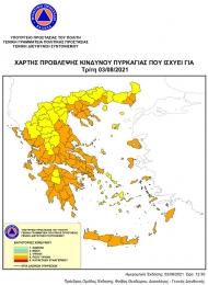 Πολύ υψηλός κίνδυνος πυρκαγιάς στη Δυτική Ελλάδα την Τρίτη 3 Αυγούστου 2021