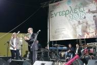 Στο «Εντερλέζι» στην Κάτω Αχαΐα ο Περιφερειάρχης Απόστολος Κατσιφάρας
