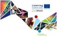Καρναβάλι Πάτρας και Θέατρο Σκιών αναδεικνύονται μέσω του Ευρωπαϊκού έργου SPARC - Ενημερωτική Ημερίδα την ερχόμενη Τρίτη