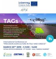 Η Περιφέρεια Δυτικής Ελλάδας συμμετέχει σε Διεθνές Συνέδριο για τη Γεωργία Ακριβείας στην Ιταλία