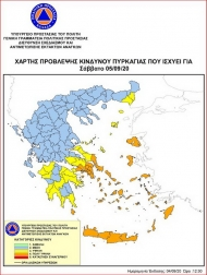 Υψηλός κίνδυνος πυρκαγιάς σε Αχαΐα και Ηλεία το Σάββατο 5 Σεπτεμβρίου 2020