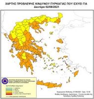 Πολύ υψηλός κίνδυνος πυρκαγιάς σε όλη τη Δυτική Ελλάδα τη Δευτέρα 2 Αυγούστου - Σε ποιες περιοχές ισχύουν απαγορεύσεις κυκλοφορίας και παραμονής εκδρομέων