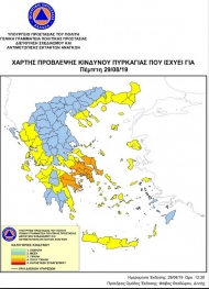 Υψηλός κίνδυνος πυρκαγιάς αύριο Πέμπτη 29 Αυγούστου 2019 σε όλη τη Δυτική Ελλάδα