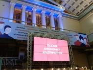 Στην 2η Έκθεση Κοινωνικής και Αλληλέγγυας Οικονομίας εκπροσωπήθηκε η Περιφέρεια Δυτικής Ελλάδος