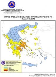 Yψηλός κίνδυνος πυρκαγιάς την Κυριακή 25 Αυγούστου 2019 σε όλη τη Δυτική Ελλάδα