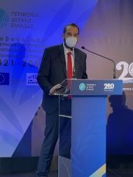 Επίσημη εκκίνηση της διαβούλευσης για το νέο ΕΣΠΑ (2021-2027) - Ν. Φαρμάκης: «Κλείνουμε το βιβλίο του χθες και ανοίγουμε το βιβλίο της Δυτικής Ελλάδας που δε συμβιβάζεται με τίποτα λιγότερο από την πρωτιά και την πρωτοπορία»