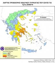 Yψηλός ο κίνδυνος πυρκαγιάς την Τρίτη 25 Ιουνίου 2019 σε Αχαΐα και Ηλεία – Τι πρέπει να προσέχουν οι πολίτες