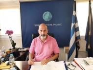 COVID 19 και Μεταλλάξεις - Διαδικτυακή ημερίδα από την Περιφέρεια Δυτικής Ελλάδας