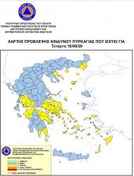 Παραμένει υψηλός ο κίνδυνος πυρκαγιάς στη Δυτική Ελλάδα την Τετάρτη 16 Σεπτεμβρίου 2020